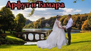 Езидская свадьба в Иркутске.Ezidi wedding in Irkutsk (SIBERIA) Arfut & Tamara