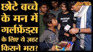 Nagpur के Futala Lake पर इस लड़के ने ऐसा क्या कहा कि Saurabh Dwivedi भड़क गए? | Maharashtra Elections