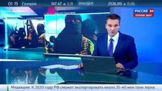 Боевики ИГИЛ казнили двоих заложников Новости 20 11 2015 МИРОВЫЕ НОВОСТИ