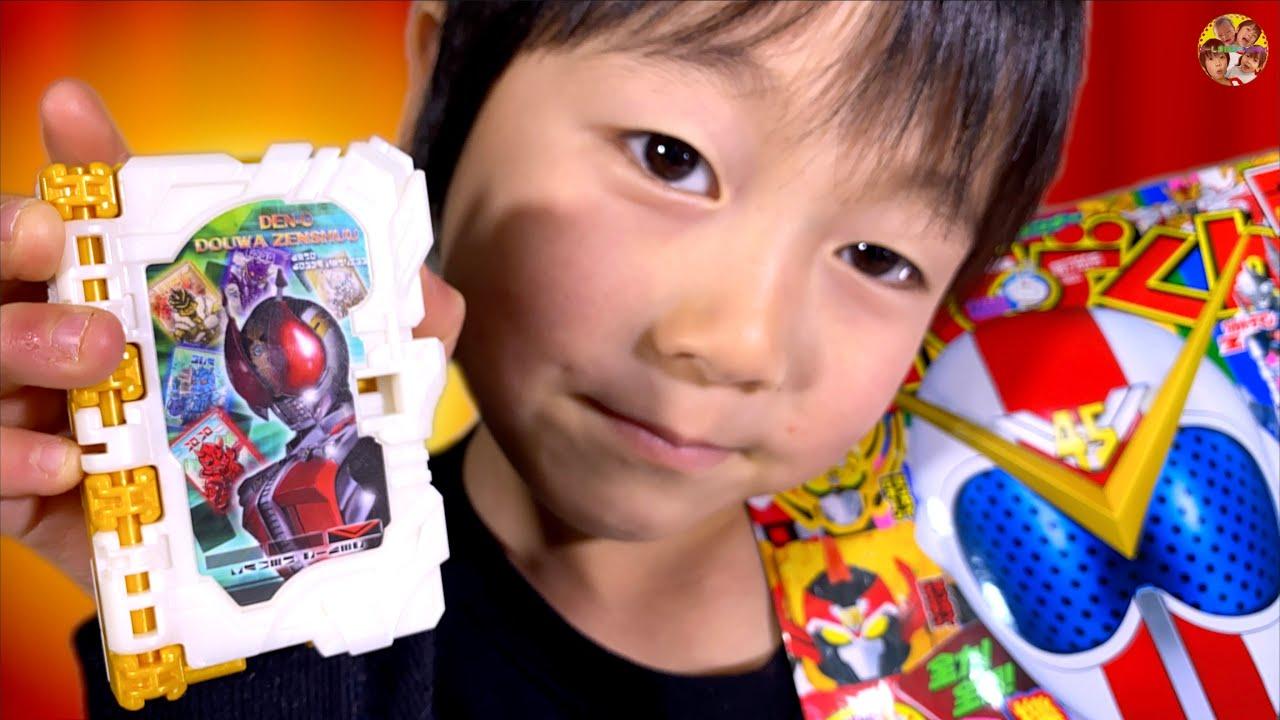 かっこよく電王童話全集ワンダーライドブックを開封してみた!仮面ライダーセイバー