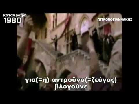 Στρατάκης Ιωάννης Οι καμπάνες της Βασιλικής του Αγίου Μάρκου