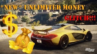 *NEW* UNLIMITED MONEY GLITCH NFS PAYBACK!!!