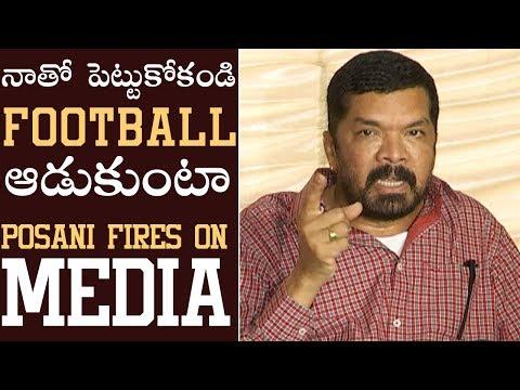 Posani Krishna Murali Fires On Media and Chandrababu Naidu   Posani Press Meet Video   Manastars