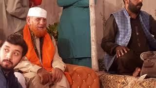 Sultan Abdul Qadir Pak nam Tera 2