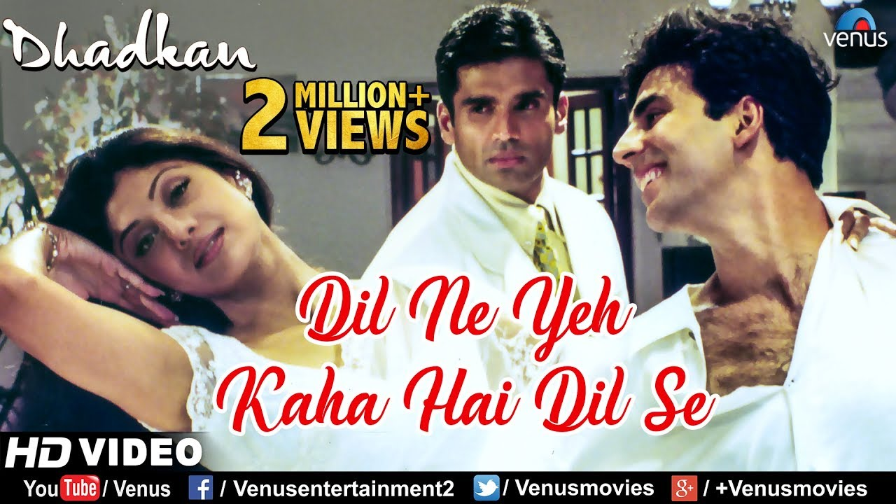 dil se hindi movie all mp3 songs download