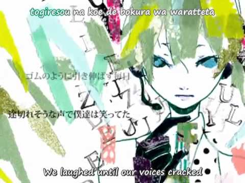 Hatsune Miku - Puzzle OffVocal English Karaoke