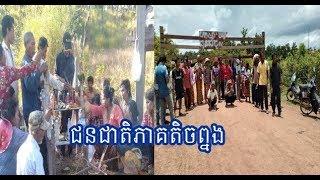 គួរឲ្យសរសើរជនជាតិភាគតិច«ព្នង»បិទផ្លូវចូលភូមិរយៈពេល៧ថ្ងៃដើម្បីទប់ស្កាត់កូវិដ-19|Khmer News Sharing