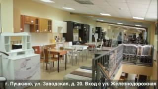 Хорошая мебель(, 2016-06-22T09:58:47.000Z)