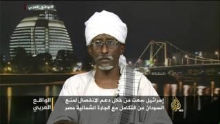 الواقع العربي - نفوذ ومصالح إسرائيل بجنوب السودان