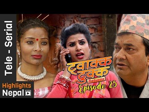 Twakka Tukka Returns - Episode 25   New Nepali Comedy TV Serial 2017 Ft. Dinesh DC