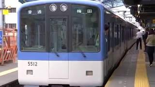 普通梅田行き 阪神5500系5511F@甲子園 阪神電鉄