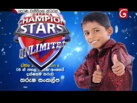 Derana Champion Stars 16 01 2016 Part 3000000 000 001415 988