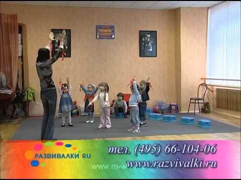 Екатерина Железнова. Музыка с мамой. Веселые пальчики. Развивающие музыкальные игры