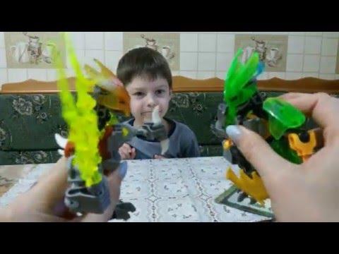 Нам попались подделки Лего Бионикл, но Максу понравились :)