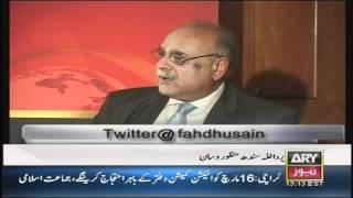 Najam Sethi: [URDU] Pakistan Ka Matlab Kya -MMA