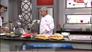 برنامج المطبخ – طريقة عمل كيك عيد الحب – الشيف يسري خميس – Al-matbkh