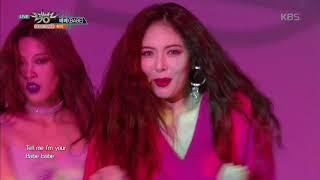뮤직뱅크 Music Bank - 베베(BABE) - 현아 (BABE - HyunA).20170901