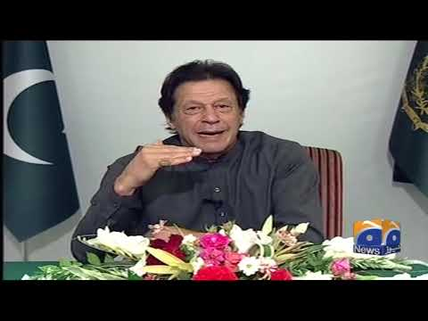 Prime Minister Imran Khan Address the Nation - 31 October 2018