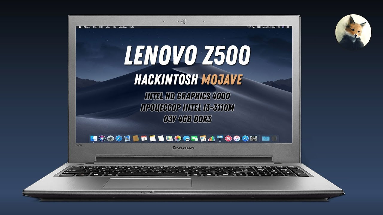 Lenovo Z500 Hackintosh Mojave/Hight Sierra intel 4000 Как установить? | How  to install