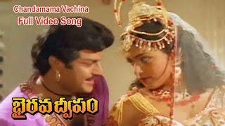 Chandamama Vachina Full Video Song | Bhairava Dweepam | Nandamuri Balakrishna | Roja | ETV Cinema
