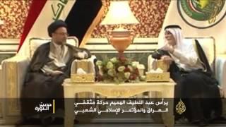 ممثلون لسنة العراق ضمن الديكور الحكومي