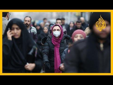 انتشار مخيف لكورونا.. إيران ثاني الدول بعد الصين من حيث الوفيات  - نشر قبل 8 ساعة