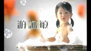 Repeat youtube video 經典廣告-余仁生保嬰丹健兒名錄