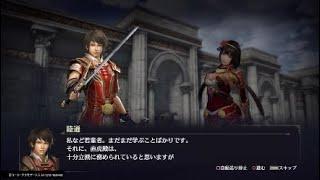 PS4版『無双OROCHI3』の井伊直虎×陸遜の友好度イベント集です。 無双ORO...
