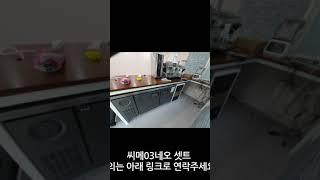 커피머신설치 씨메03네오 문의주세요~