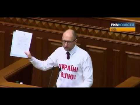Ютуб юлия тимошенко секс