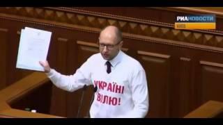 Украина Юлия Тимошенко остается в тюрьме а не на свободе