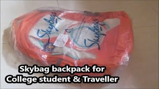 Skybag Backpack Pogo extra 03 Unboxing & quick Review in Hindi