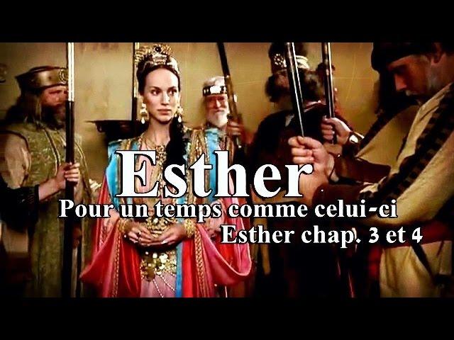 La Bible || Esther chapitres 3 et 4 || Pour un temps comme celui ci || FILM