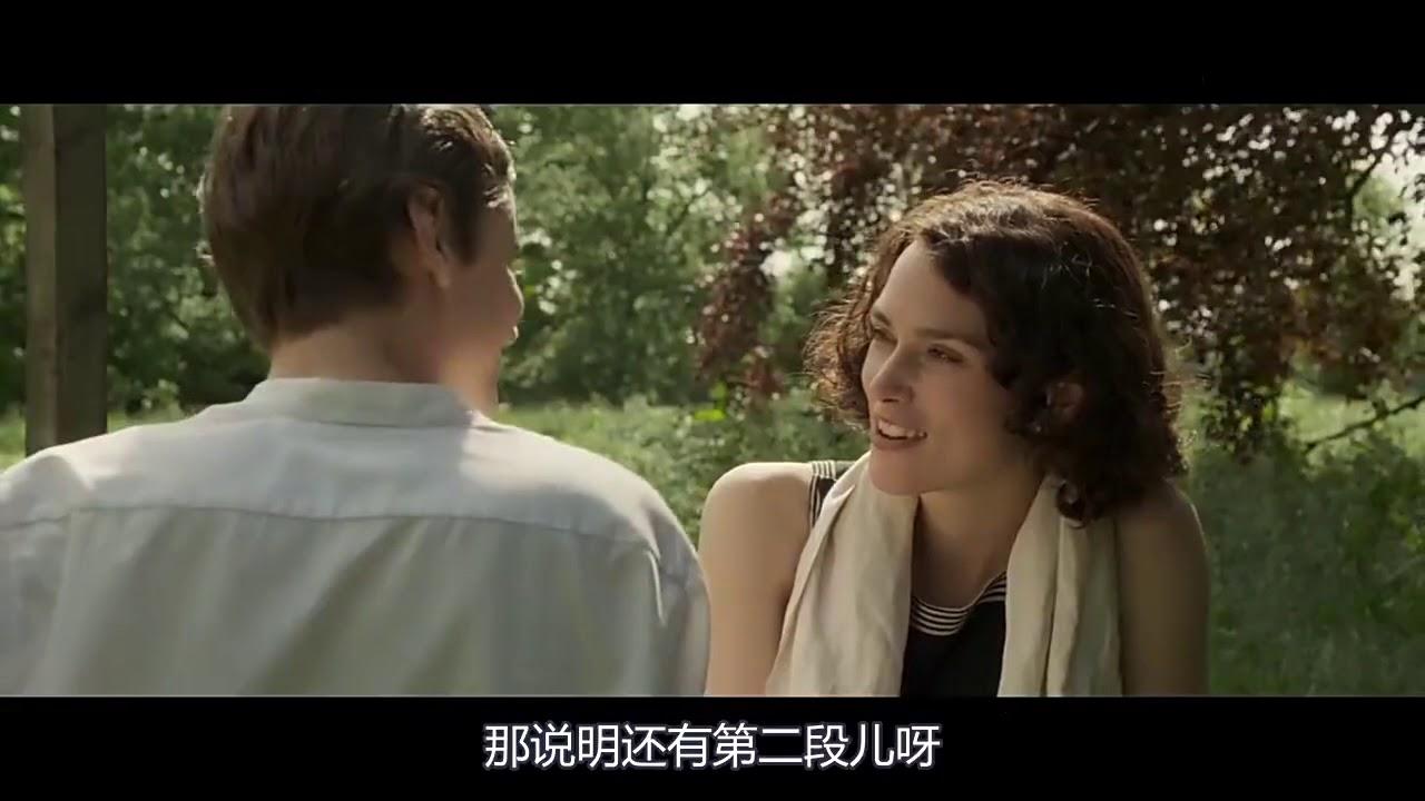 视频008 柯莱特想成为独立自主的女作家不容易首先你要放荡不羁   高清 720P 1