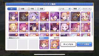 プリコネ リノ 解放 クエスト 【プリコネR】リノの☆6解放クエストをクリア