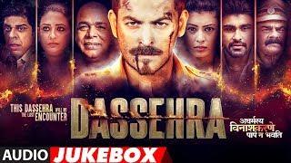 Full Album: Dassehra | Audio Jukebox | Neil Nitin Mukesh, Tina Desai