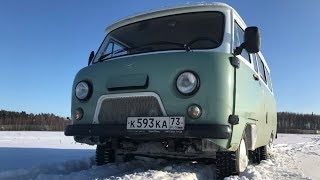 Legendary UAZ Bukhanka - POV driving without rules