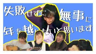 #たこやきレインボー#たこ虹#春名真依.