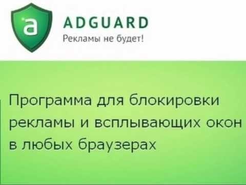 Как настроить любой сайт под себя - Adguard with Yandex.Browser
