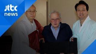 6·25 직후 유실된 조선시대 목판…65년 만에 제자리