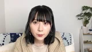 出演者:長沢菜々香 出演日:2018.11.07 動画を気に入っていただけましたら、ぜひチャンネル登録をお願いします。