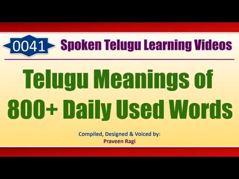 0041 - Telugu Meanings of 800+ Daily Used Words - Spoken Tel