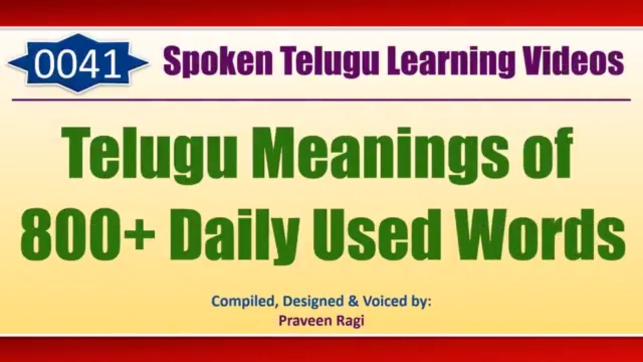 0041 Telugu Meanings Of 800 Daily Words Spoken English