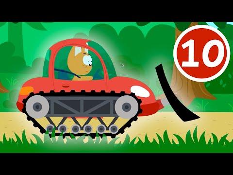 СТРОЙКА - Котёнок и волшебный гараж - Машинка Ultratank новинка