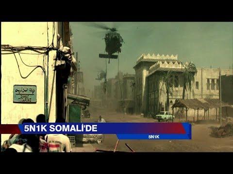 Somali'de neler yaşanıyor? - 5N1K 4 Haziran 2017 Cumartesi