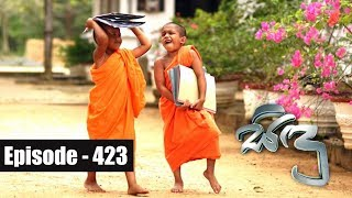 Sidu | Episode 423 21st March 2018 Thumbnail