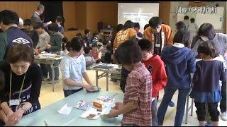 2016年度 子供のための伝統文化・芸能体験事業