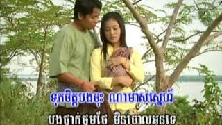 4U DVD 01 - Yon Sopheap + Oern Sreymom - Roub Pi Chevit Mouy