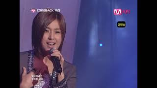 [엠카운트다운] 마야 - 위풍당당(feat.빅죠) 컴백무대/ 09.10.15
