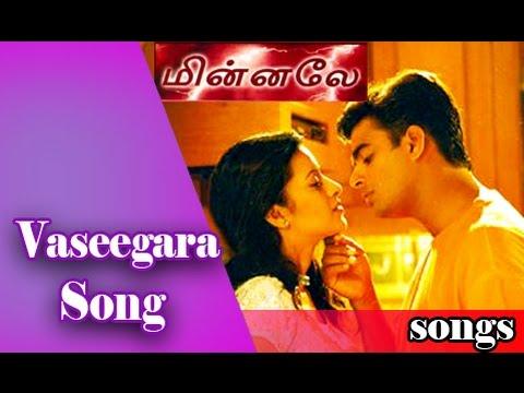 Vaseegara HD Song